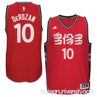 Men's Toronto Raptors DeMar DeRozan adidas Red 2017 Chinese New Year Swingman Jersey -   2446687