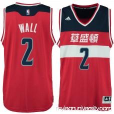 Men's Washington Wizards John Wall adidas Red 2017 Chinese New Year Swingman Performance Jersey -   2184209