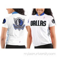 Women's Dallas Mavericks White Cycling Jersey -   1951017